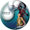 Selkie Rescue Data Recovery icon