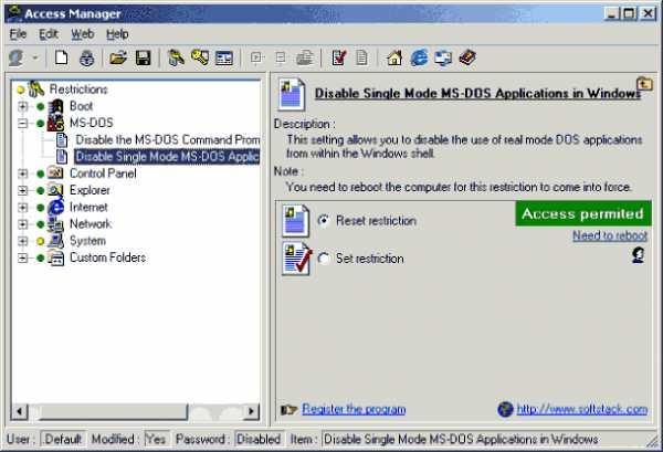 Screenshot 1 of Access Manager for Windows