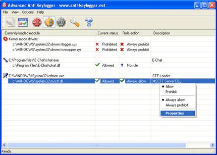Screenshot 1 of Anti-keylogger