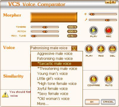 Screenshot 5 of AV Voice Changer Software