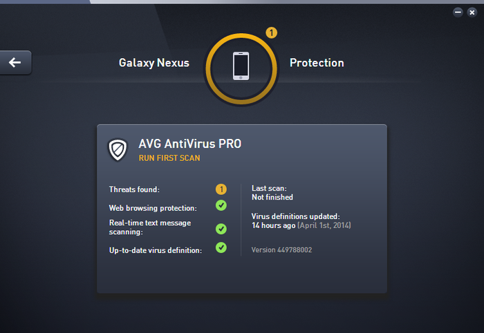 Screenshot 7 of AVG Zen