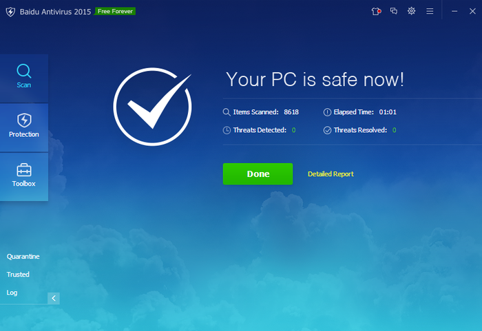 Screenshot 1 of Baidu Antivirus