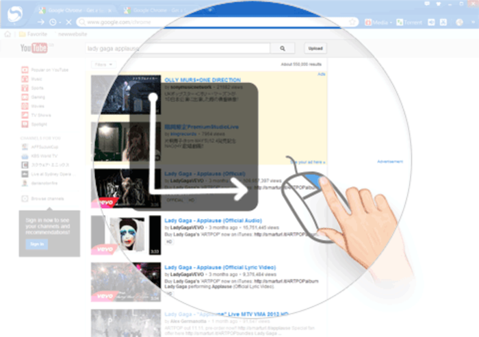 Screenshot 5 of Baidu Browser