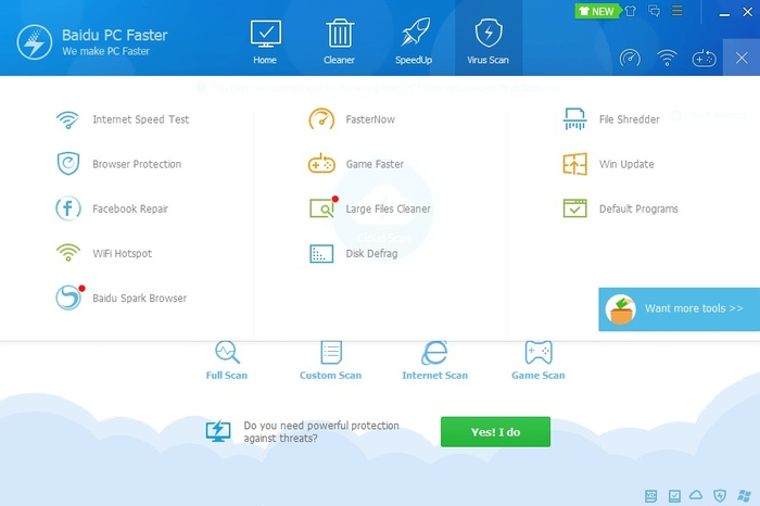 Download Baidu PC Faster free — NetworkIce com