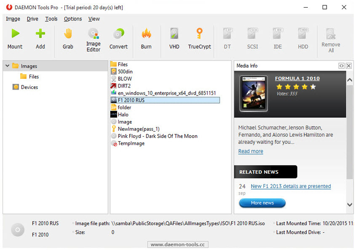 Screenshot 6 of DAEMON Tools Pro
