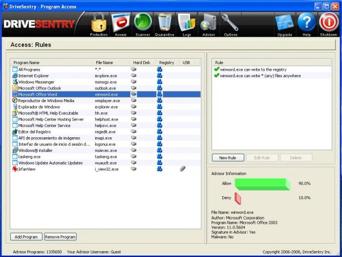 Screenshot 5 of DriveSentry