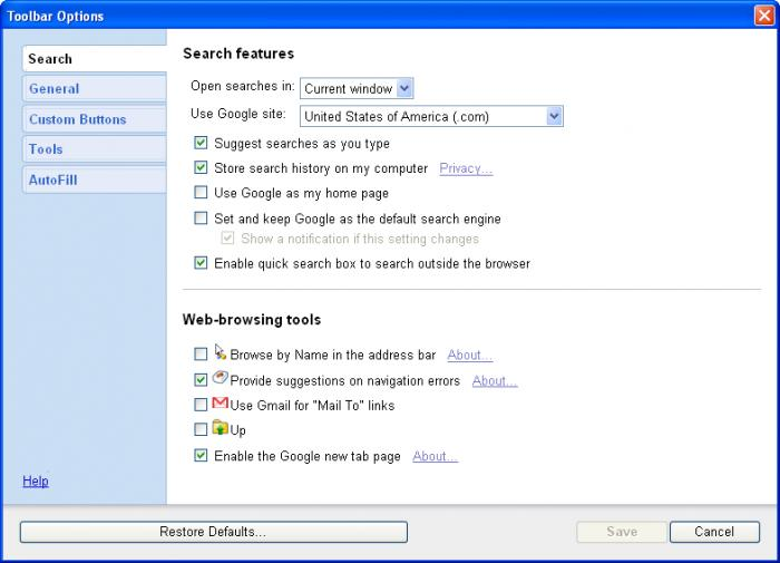 Screenshot 2 of Google Toolbar IE