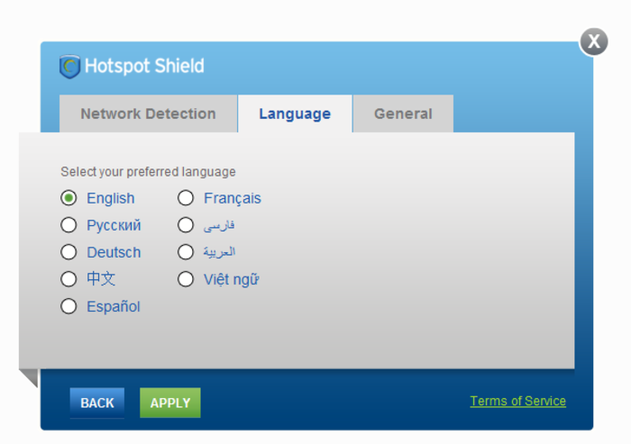 Screenshot 1 of Hotspot Shield