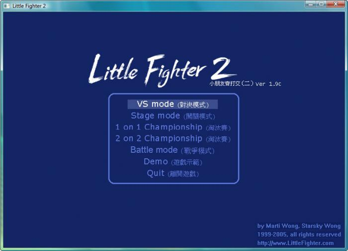 Little fighter 2 kate free download download the rolling stones.