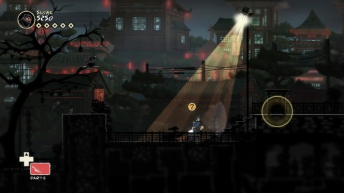 Screenshot 2 of Mark of the ninja