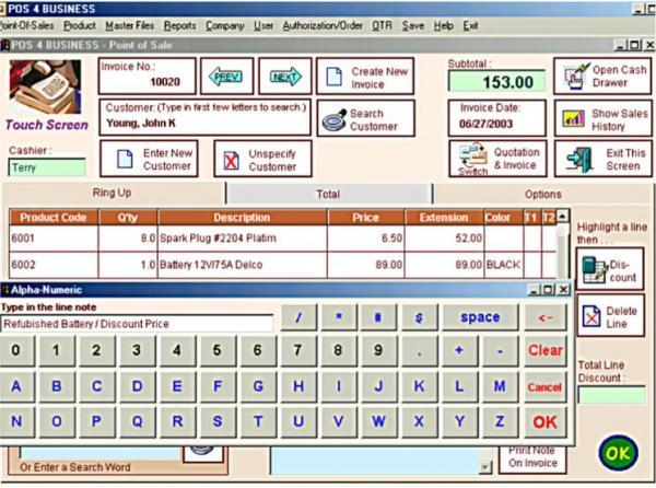 Download POS 4 Business free — NetworkIce com