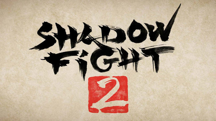 Screenshot 7 of Shadow Fight 2