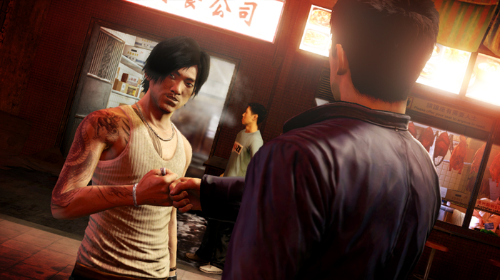 Screenshot 1 of Sleeping Dogs