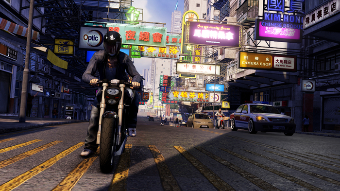 Screenshot 7 of Sleeping Dogs