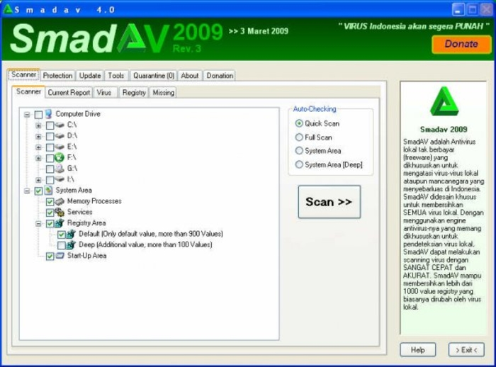 Screenshot 3 of Smadav Antivirus 2016
