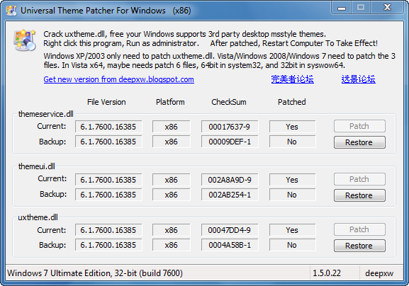 Screenshot 3 of Universal Theme Patcher