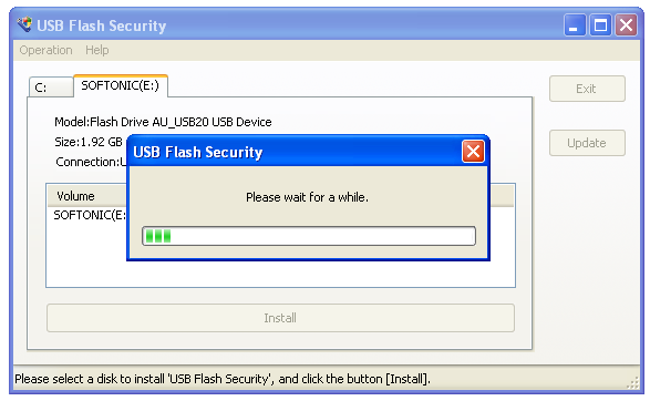 Screenshot 6 of USB Flash Security