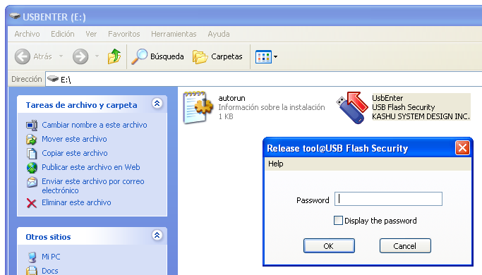 Screenshot 1 of USB Flash Security