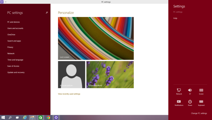 Screenshot 41 of Windows 10