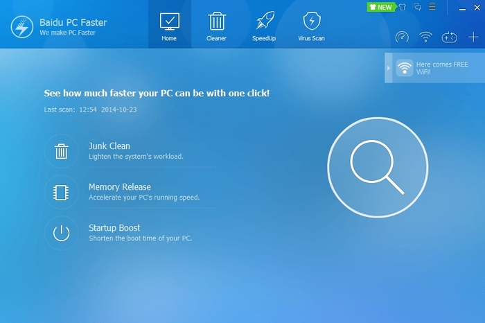 Download free download manager 5. 1. 31.