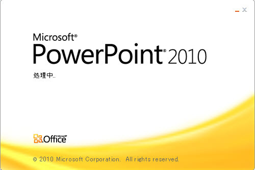 download microsoft powerpoint 2010 free networkice com