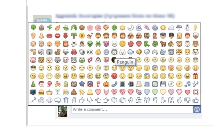 Download Facebook Secret Emoticons Free Networkice